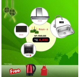 [Raya 6] Brandt AD995XC Chimney Hood + BPI6230BL Induction Hob + Fagor 6H-114AX Built-In Oven